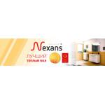 Nexans - Кращий електричний тепла підлога в 2020 році